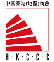 Hong Kong Chamber of Commerce in China logo